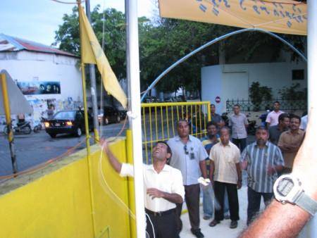 mdp-5-vana-ahareedhuvas-26-06-2010-71-450-x-338