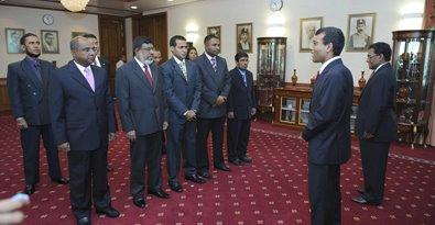 maldives-judicial-service-commission