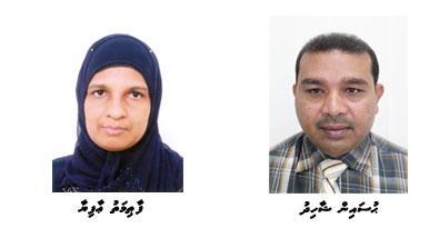2-new-deputy-ministers