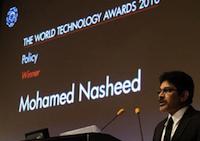 technology-award
