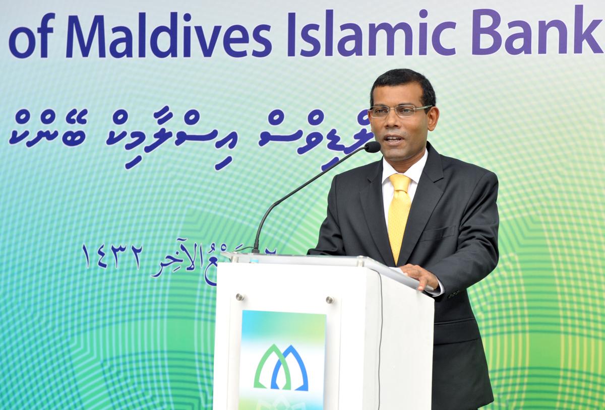islamic-bank