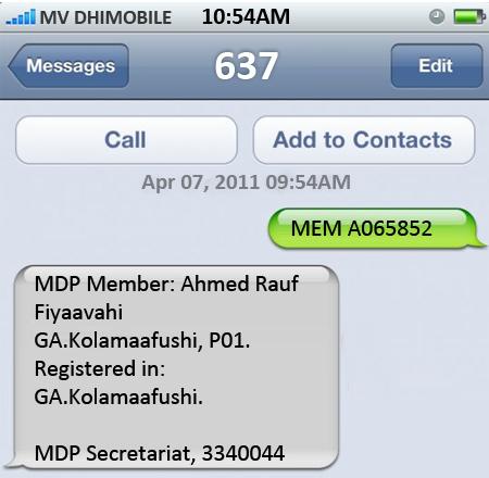 membership-sms