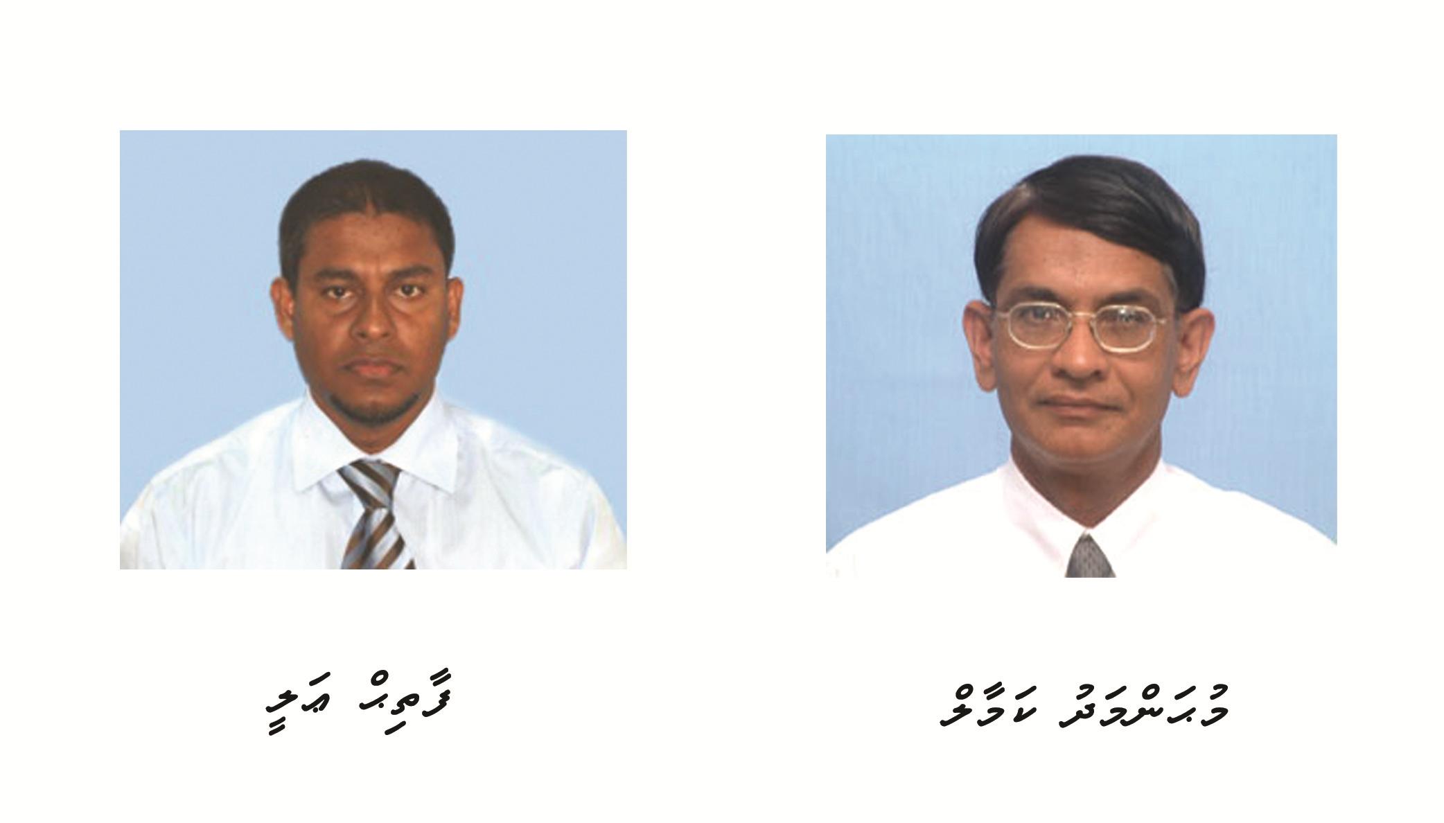 customs-fathih-kamal