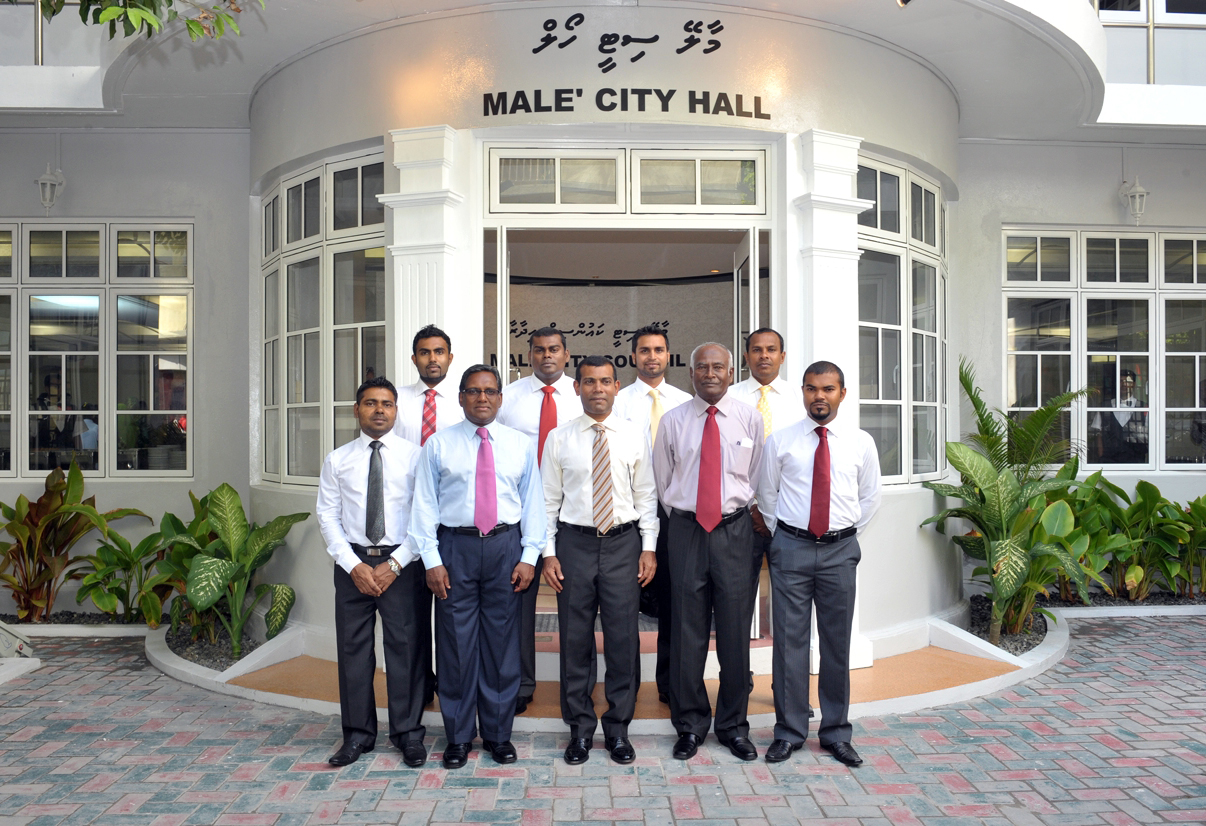 male-city-hall