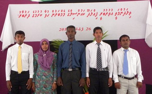 filladhoo-council