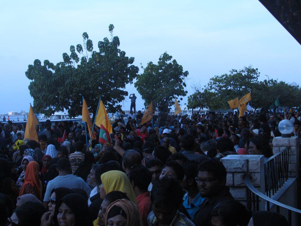 mdp-reeko-supporters