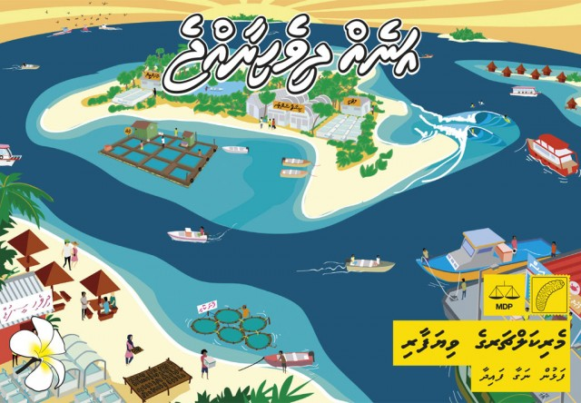 mdp_mariculture_web_image