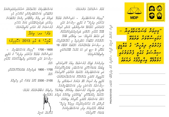 04_mdp_workers_presidents_invitation-2