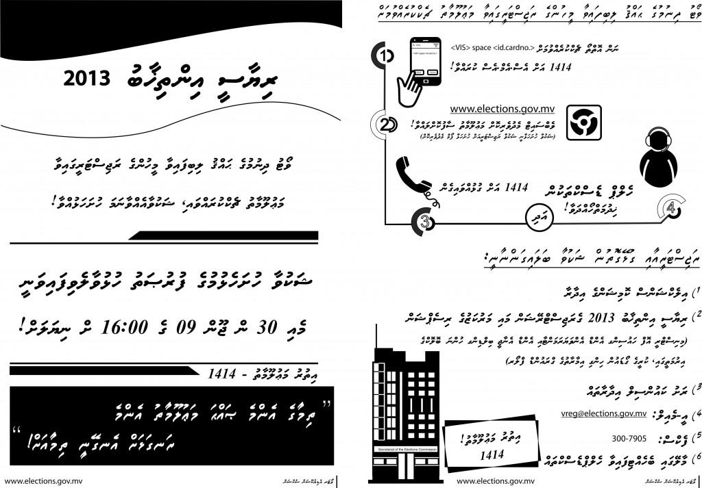 flier - registration
