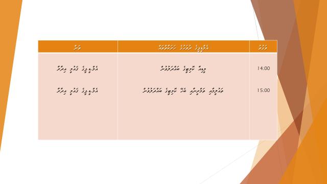 Dhuvahuge Schedule 26.1.15